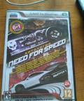 Игровой диск Need For Speed, Мензелинск