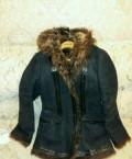 Кожаные куртки в турции цены, дубленка, Кытманово