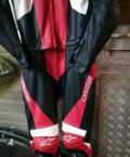 Костюм для езды на мотоцикле, карнавальные костюмы больших размеров напрокат, Петровское