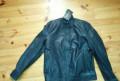Мужской кожаный клатч барсетка polo, новая кожаная куртка, Ялта