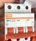 Автоматический выключатель, Хотьково