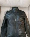 Куртки зимние мужские nike, кожаная куртка, Болгар