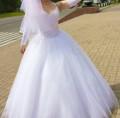 Пуховики геокс цена, платье свадебное, Брянск