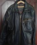 Куртка кожаная размер L, мужское пальто скидки, Тамбов