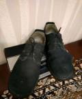Купить мужские брюки прямые расклешенные, туфли, Костерево