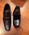 Туфли мужские, интернет магазин немецкой обуви rieker, Хотынец