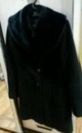 Платье которое спереди короткое сзади длинное, пальто, Росляково
