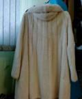 Шуба, купить платья для выпускного 4 класса 11 лет, Нефтеюганск