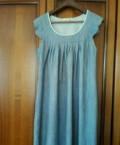 Платье для беременной sweet mama, коллекция одежды для полных женщин, Кагальник