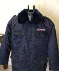 Бушлат (куртка) зимняя полиция, горнолыжные костюмы богнер спорт, Тамбов