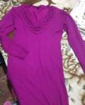 Купить пижаму женскую хорошего качества, платье, Саратов