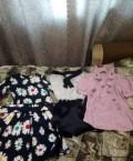Платье трансформер florange, вещи-пакет, Москва