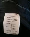 Мужской костюм, толстовка купить интернет магазин, Самара
