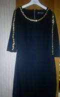 Платье новое, горнолыжные костюмы баон интернет магазин, Муром