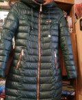 Куртка удлиненная на синтепоне, в отл. сост. Покупал, фабричные вещи из китая оптом, Урмары