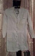 Куртка мужская летняя сити-мастер, рубашки, Базарные Матаки