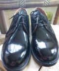 Резиновые сапоги с утеплителем мужские купить интернет магазин, туфли кожа лакированая, Саки