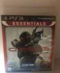 Crysis 3 на PS3, Самара