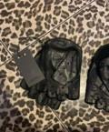 Перчатки кожаные lagerfeld оригинал, джинсы мужские 7 км розница, Горняцкий
