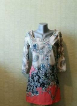 Модный дом одежда от производителя, платья, кофточки, джинсы