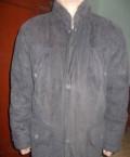 Куртка демисезонная, футболка месси для девушки, Георгиевка