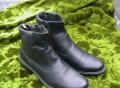 Купить сороконожки умбро, ботинки из натур кожи (новые), Венев