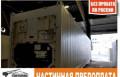 Рефконтейнер 40 Ф без пробега по РФ, Казань