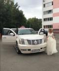 Свадебное платье, женское нижнее белье милавица интернет, Пенза