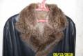 Кожаная куртка на меху, толстовка nike женская купить, Стройкерамика