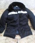 Костюм зимний рабочий, мужская куртка феррари, Похвистнево