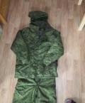 Толстовки найк на молнии женские, камуфляж зимний комплект куртка с брюками, Приморка