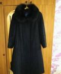 Пальто зимнее, гипюровые свадебные платья с длинным рукавом рыбка, Новочебоксарск
