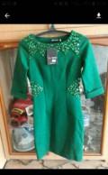 Платье, длинное платье с воланами на рукавах, Тамбов