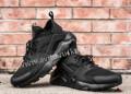 Бутсы для зала adidas f50, кроссовки Air Huarache, черный, размер 42, Северск