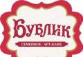 Официант, Светлоград