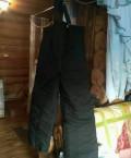 Комбинезон ватный, костюм мужской летний «флай», Нижняя Мактама