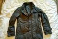 Купить домашний костюм для женщин, куртка весенняя состояние новой вещи, Гурьевск