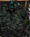 Мужские костюмы от армани каталог, новая военная форма флора(китель), Сальск