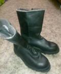 Nike кроссовки мужские купить, сапоги зимние новые, Лянтор