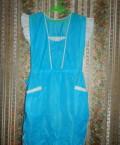 Женская юбка большого размера, фартук / Халат (спецодежда), Тула
