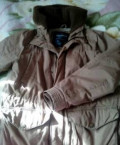 Костюмы kerry со скидкой, продаю верхнюю одежду, Лесной Городок