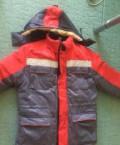 Куртка мужская trailhead mjk 483, зимний костюм, Югорск