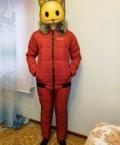 Лыжный Костюм, одежда реал мадрид для женщин, Горин