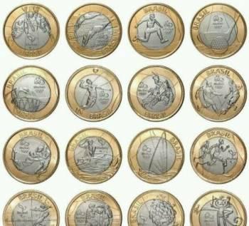 Монеты - Бразилия (Олимпиада 2016г. )