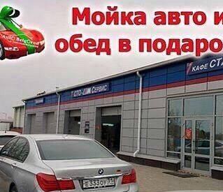 Автомойщики
