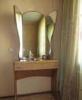 Туалетный столик (трюмо ), Белогорск