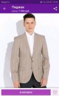 Мужской пиджак 48-50/176, дубленки мужские зимние цена, Мирный
