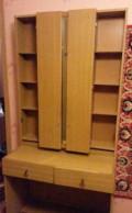 Мебель для спальни, Аркадак