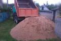 Песок для огорода Доставка, Кукуштан