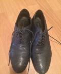 Качественная обувь из натуральной кожи недорого, туфли Carlo Pazolini, Владимир